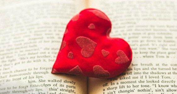 مسجات ليبية رومانسية