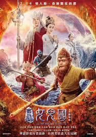 Tây Du Ký 3: Nữ Nhi Quốc - The Monkey King 3: Kingdom of Women ()
