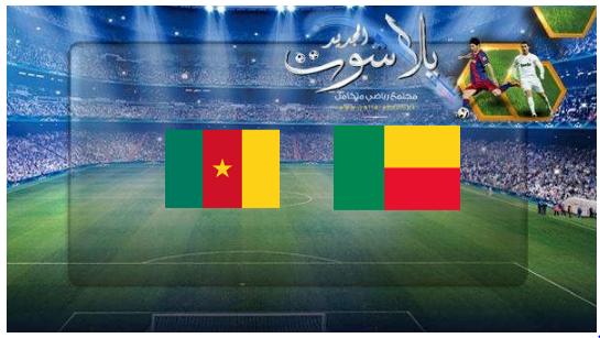 نتيجة مباراة بنين والكاميرون اليوم 02-07-2019 كأس الأمم الأفريقية