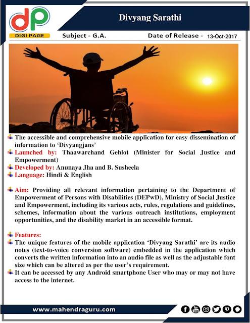 DP | IBPS RRB Mains Special : Divyang Sarathi | 13 - Oct - 2017