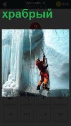 Храбрый мужчина в костюме скалолаза пытается залезть на скользкую поверхность айсберга