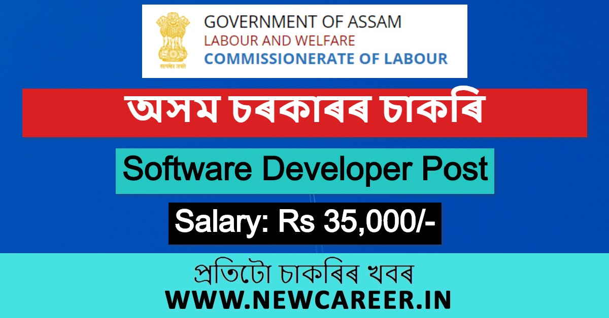 Commissionerate of Labour, Assam Recruitment 2020: Apply Online for Software Developer Post