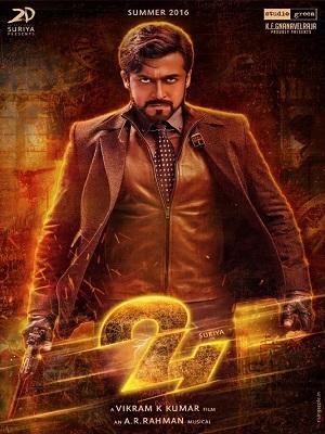 24 Tamil Movie Download (2016) Full HD 720p HDRip 1200mb