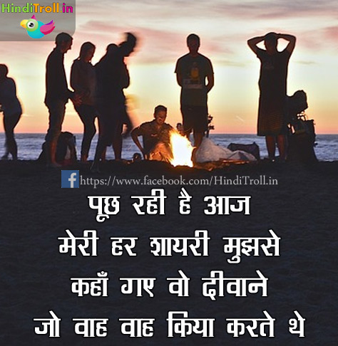 Love Sad Hindi Wallpaper