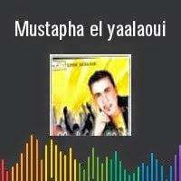 Mastapha Lyaalaoui - Fatima Newdat Diga 2014
