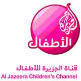 تردد قناة الجزيرة للأطفال نايل سات al jazeera children frequency channels nilesat
