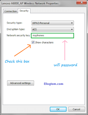 show my wifi network security key