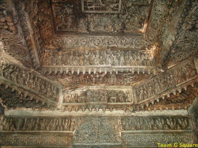 Central Ceiling Hoysala