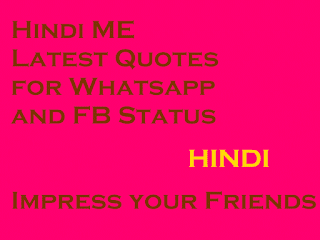 shyari quotes for status on fb and whatsapp