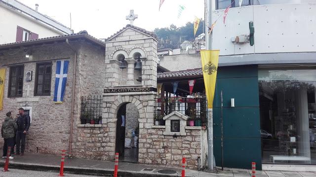 Ιωάννινα:Γιορτάζει Το Παρεκκλήσι Του Αγίου Σπυρίδωνα