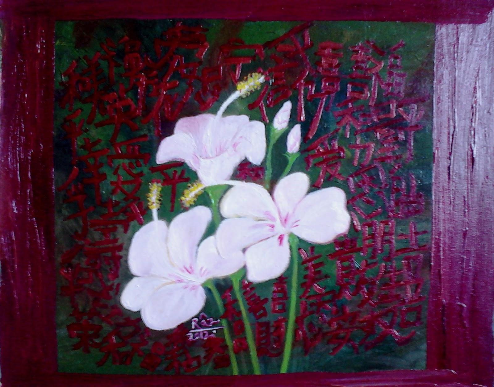 Razarts Symbols In Nature The White Hibiscus Flowers