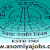 Digboi College recruitment of Assistant Professor for PG classes:2019