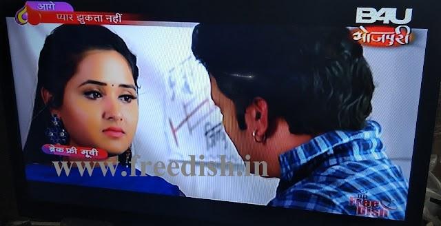 B4U Bhojpuri Channel added on DD Freedish at Channel No.38