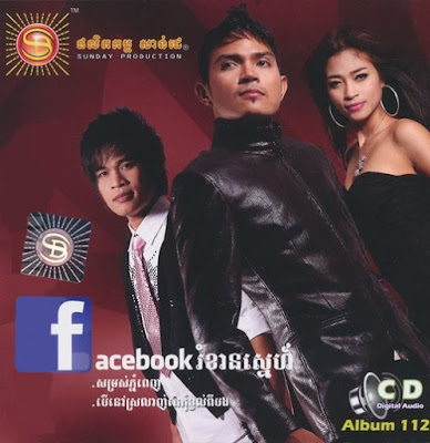 Sunday CD Vol 112