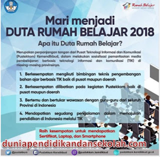 Undangan Bimtek/ Pelatihan TIK untuk PNS dan NON PNS dari Pustekkom Tahun 2018 Program Duta Rumah Belajar