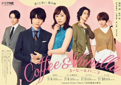 Coffee & Vanilla - nova imagem promocional