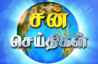 Tamil Evening News 11-01-2018