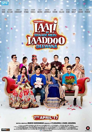 Laali Ki Shaadi Mein Laaddoo Deewana 2017 Hindi CAMRip x264 700MB