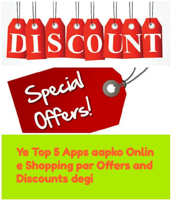 Ye-Top-5-Apps-aapko-Online-Shopping-par-Offers-and-Discounts-degi