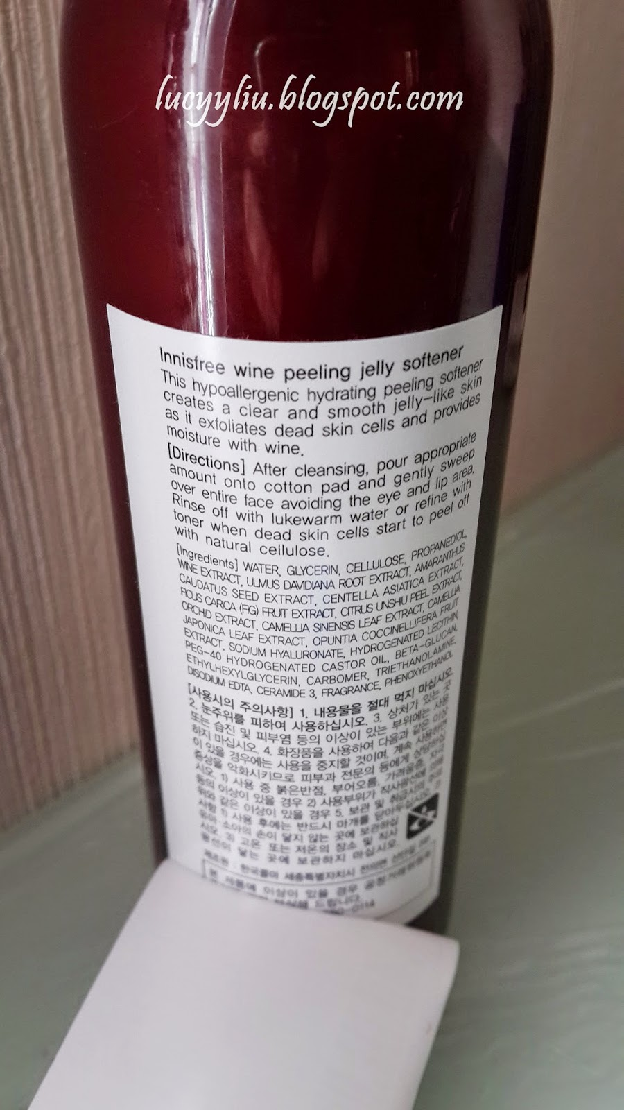Innisfree Wine Peeling Jelly Softener review