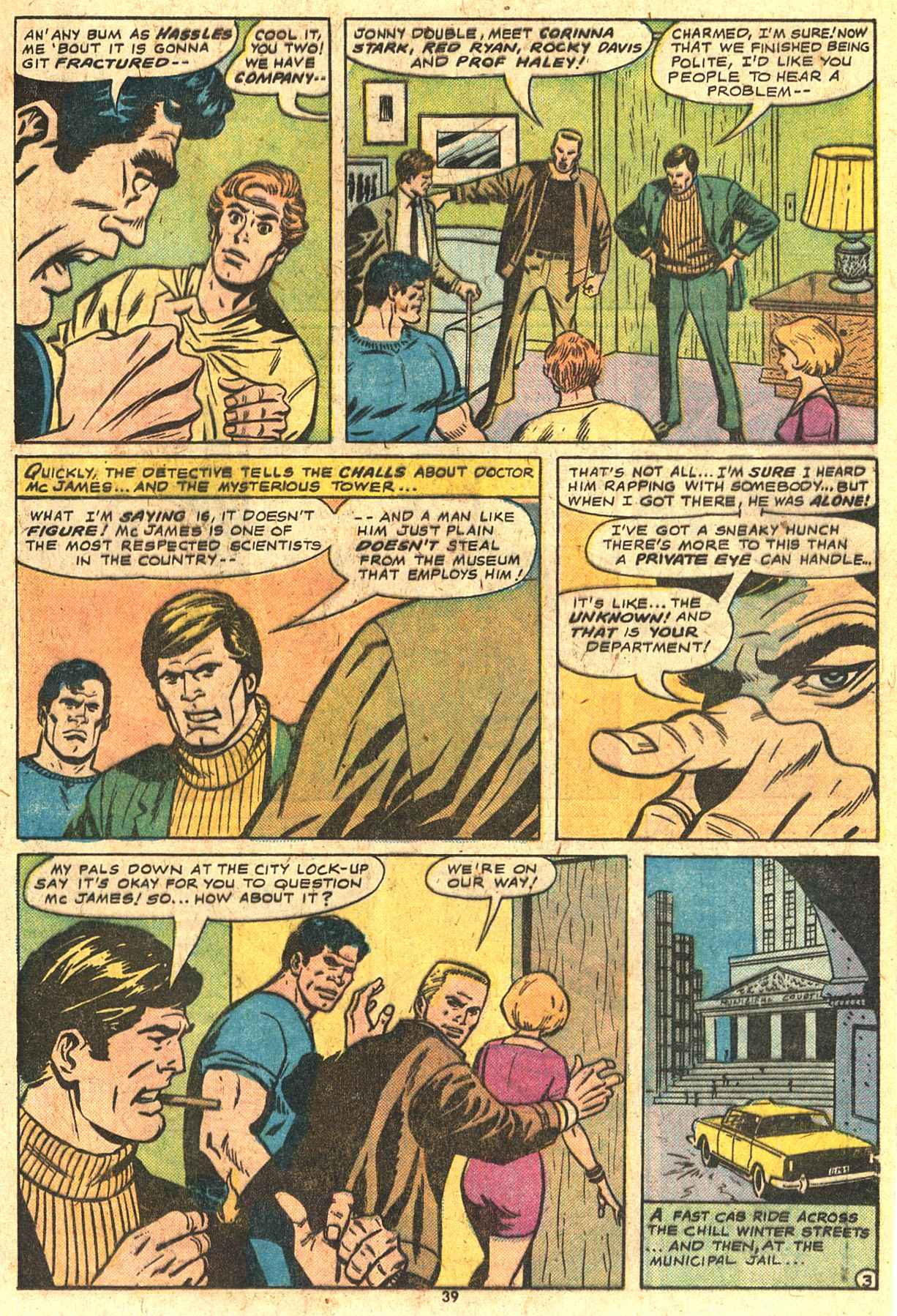 Read online World's Finest Comics comic -  Issue #230 - 37