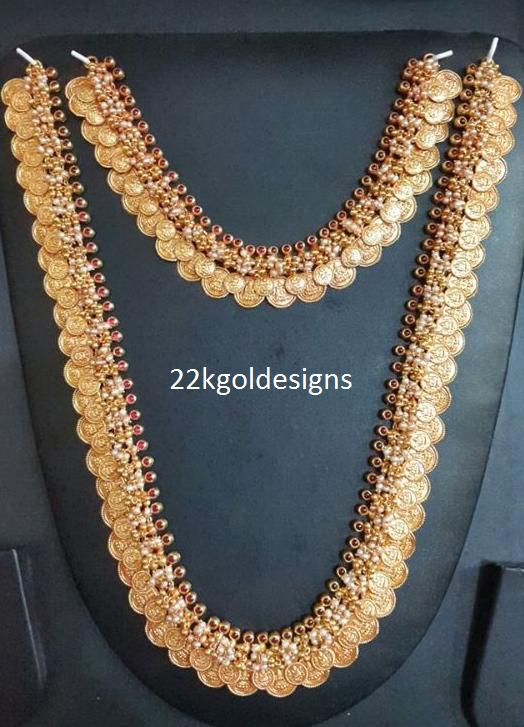 Lakshmi Kas Hara and Kas Short Necklace