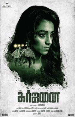 Garjanai next upcoming tamil movie Trisha first look, Poster of Garjanai download first look Poster, release date