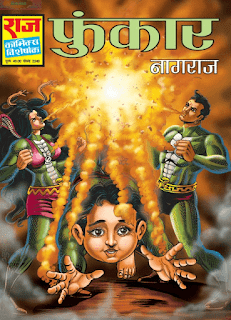 Funkar-Nagraj-Comics-Book-In-Hindi-PDF