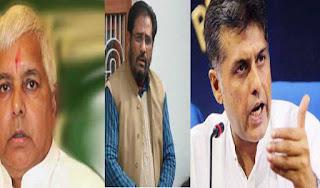 opp-seeks-uma-s-resignation-govt-dismisses-it