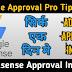 Google Adsense Approval | Get Google Adsense Approval | Adsense Payment