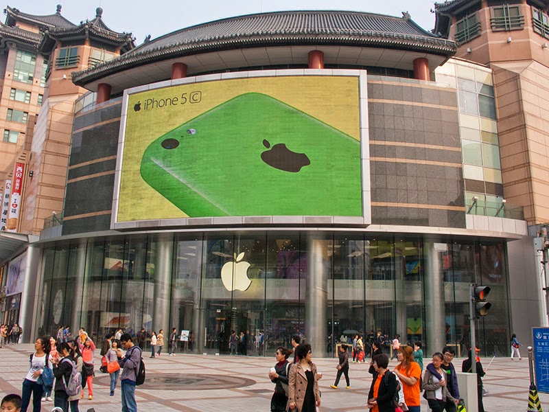 Boutique Apple à Pékin (Chine)