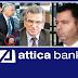ΠΑΡΑΣΚΗΝΙΟ! ΜΥΛΟΣ στην Τράπεζα Αττικής με τον Γ. Γαμβρίλη. Τι πήρε και τι ζητά...