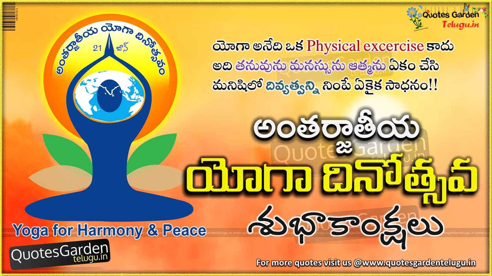 June 21st International Yogaday Wishes In Telugu Quotes Garden