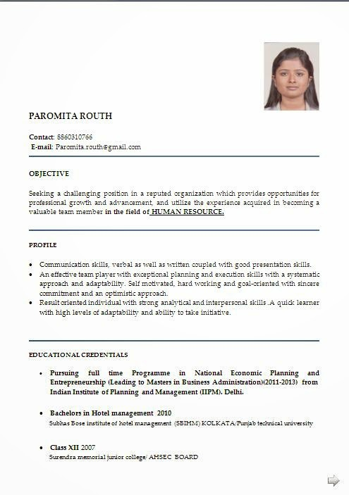 Resume for hotel position