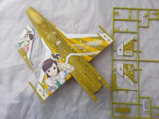 Montage: Hasegawa F-16 Idolmaster.