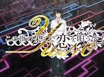 Anime Kono Yo no Hate de Koi wo Utau Shoujo YU-NO Akan Tayang Pada Musim Semi 2019 Mendatang!!