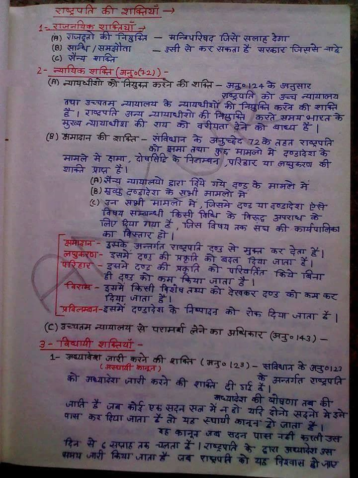 Computer Science Gk Pdf Download In Hindi - linoawoman