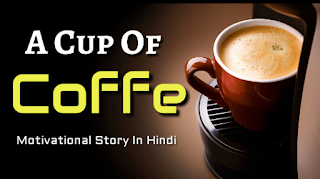 A-Cup-Of-Coffee-Motivational-Story