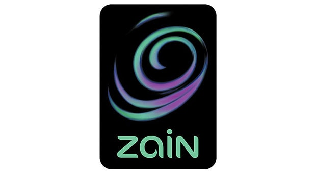Zain Useful Service Codes