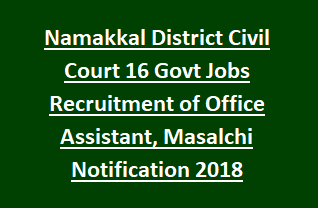 Namakkal District Civil Court 16 Govt Jobs Recruitment of Office Assistant, Masalchi  Notification 2018