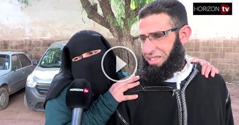 بالفيديو : شاهد شنو قالت مغربية منقبة و زوجها عن قرار ''منع النقاب في المغرب ''...تصريح غير متوقع !