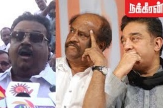 Vijayakanth about Rajini and Kamal | Neduvasal Protest