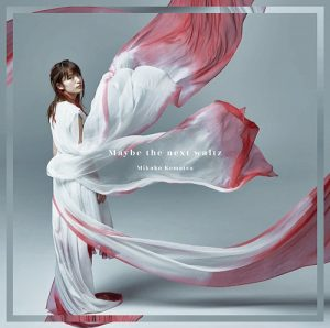 Mikako Komatsu - Maybe the next waltz ( Ending Ballroom e Youkoso)