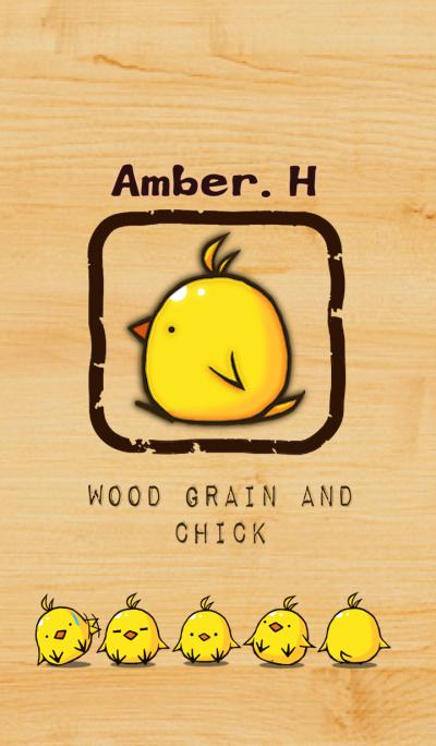 Wood grain and chicks