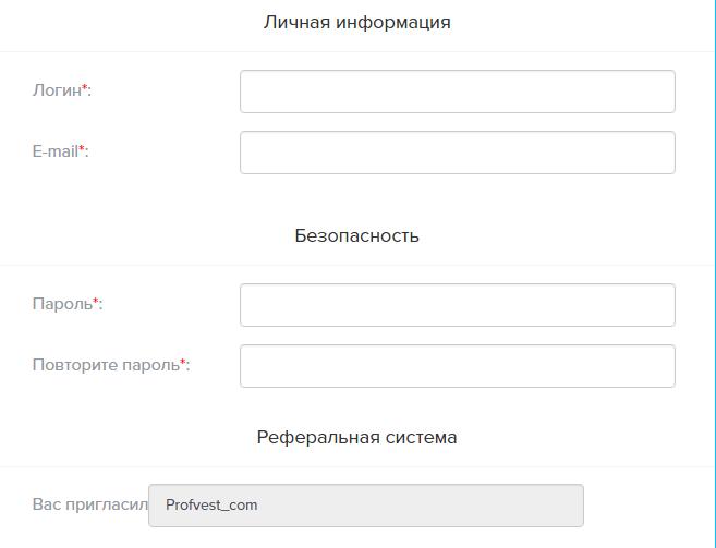 Регистрация в Myzonator 2