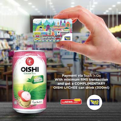 myNEWS Touch 'n Go Free Oishi Lychee Can Drink 300ml