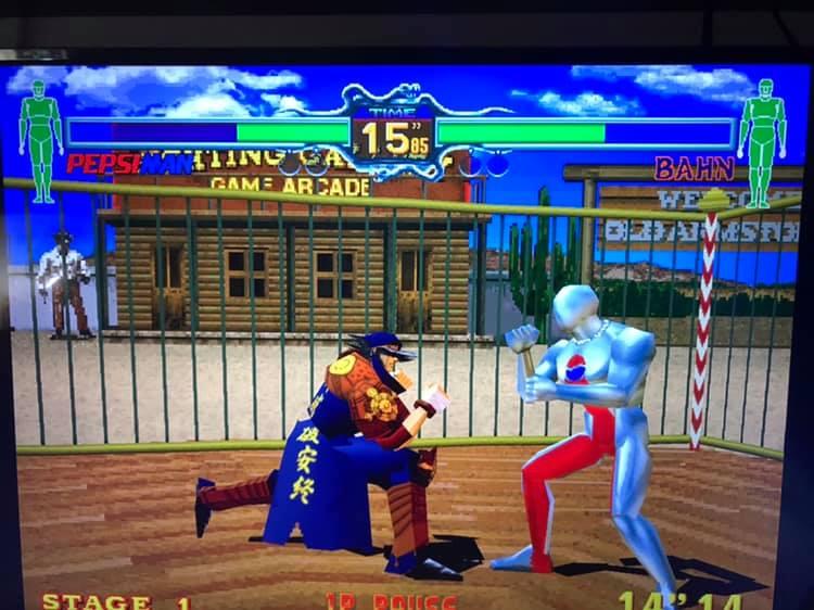 The Saturn Junkyard: Yaba Sanshiro, a Sega Saturn Emulator