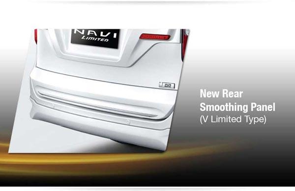Exterior New Toyota Nav1