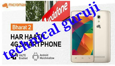 Vodafone  launched india's cheapest phone in just 999  partnership with micromax bharat 2 full details and review  in  hindi 1