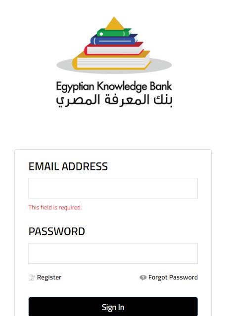 تسجيل الدخول على نظام بنك المعرفة لإدارة التعلم (LMS)